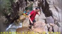 爱剪辑-溯溪月光洞峡谷