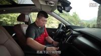 本田旗舰SUV 闫闯试驾广汽本田冠道