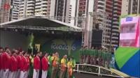 探访里约奥运:开幕式旗手定了 就是雷声