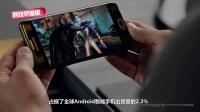 「科技早班车」上半年全球安卓手机销量排行 Uber中国项目解散0804