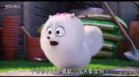 【蛋神电影】汪星人自夸最棒!中文《M5娱乐总代》电影片段_标清