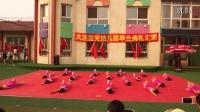 10女孩考级舞蹈《小浪花、游泳、颜色歌》