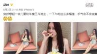 吴奇隆刘诗诗去新加坡过七夕节 周渝民妻子秘密产下小公主