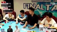 2016NEA星罗杯棋牌竞技大赛-final table 1