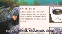 姜氏福记老北京炸酱面怎么样,如何加盟_月流水50万的海参男