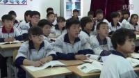 人教版初中物理八下《第2节 功率》天津吴海青