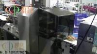 自动制袋汉堡包装机 枕式包装机