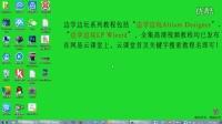 Altium Designer:极坐标和笛卡尔坐标在<font style='color:red;'>布局</font>中妙用