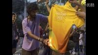 奥运开幕式场外烧五环旗 美女半裸抗议 反对代总统