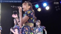 Juice=Juice  ♪Tick-Tock Watashi no Shun (Yokohama Bay Hall) H!PS 141