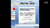 办公软件幻灯片office2013ppt动画如何制作ppt课件