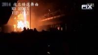 [MV港模特林夜店混音超美丽写真 感美女134