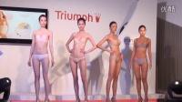 2013黛安芬�N身�o痕�纫滦�1 Triumph lingerie show �纫掳l表��
