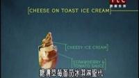 和米其林星级大厨学做饭  芝士吐司冰淇淋圣代