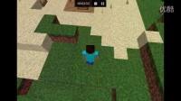 Minecraft动画:假如方块没有了重力