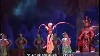 043川剧-火焰山_戏剧之家【xijuzj.com】-最全的戏剧下载基地