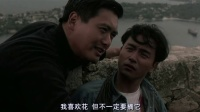 [电影天堂www.dy2018.net]纵横四海.1024x548.国粤双语.中文字幕