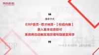 京东校招宣传视频