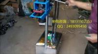 黑龙江液压饸烙面机器 粉条机说明书 新一代饸烙机