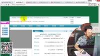 网络营销公司名字 (1)