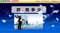 创业盟主俞凌雄网上创业标准 普通人如何立足互联网创业平台