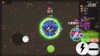 【金龙】球球大作战,生存翻盘技巧零之启阿木炫星开宝箱_标清