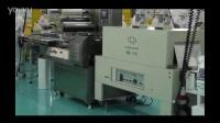 CCP-600F面包汉堡包包装 自动包装机型号 全自动包装机
