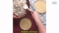 墨西哥奶油鸡肉玉米卷  简单易做