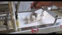 山东馒头机 数控刀切面包 馒头成型机 多功能馒头机 花卷机