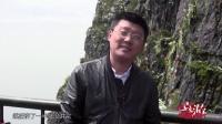 袁游 第二季 第16期 蜀道难·蜀地传奇