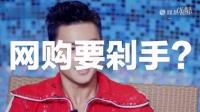 宁泽涛采访:每次自拍觉得挺丑的
