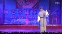 京剧钓金龟2016年演出