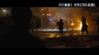 优酷独家-《谍影重重5》飞车枪战片段