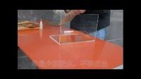 粘亚克力有机玻璃盒子视频