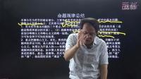 云图出品·考研政治名师阮晔老师深度精讲题源1000题免费视频课(上)