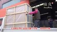 专供湖南株洲市职工餐具柜 40门碗柜厂家株洲批发定做碗柜厂家.mp4