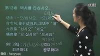 学韩语用什么书?学韩语买哪种书好