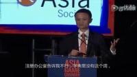 马云演讲视频:穷人为什么会穷 富人却越来越富有_3