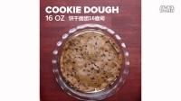 【大吃货爱美食】奶油芝士饼干蛋糕 160811