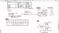光电器件_变频器电路接线图 变频器伺服维修案例