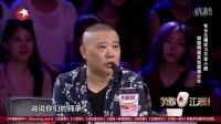 笑傲江湖 160807_高清 第三季 中国原创小品 宋丹丹