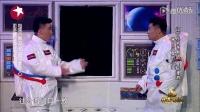 11 18 《星际漫游》宋小宝化身火星人 与地球人斗智斗勇 2825.2万