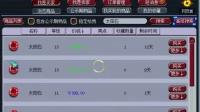 梦幻西游-抗揍-8月11日直播-1
