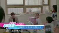 《任意依恋》金宇彬再秀经典台词 160812