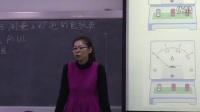 人教版初中物理九年级《第3节 测量小灯泡的电功率》天津乔雪