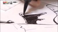 JUMP流!排球少年作者 古馆春一现场作画 日本漫画家