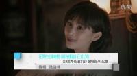 任贤齐主演电影《时光诛仙》正式公布  完美世界《诛仙手游》借势娱乐今日公测