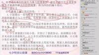 YY80236频道08-09公益逻辑判断---【智宸老师】