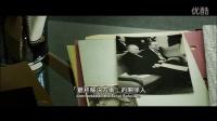 德国电影《大审判家The People vs. Fritz Bauer》高清中文中字台湾版官方预告:德国传奇人物佛列兹鲍尔|二战纳粹|布卡克莱斯纳