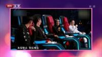 每日文娱播报20160812汪峰句句不离章子怡? 高清